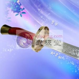 陈式太极刀(未开刃)