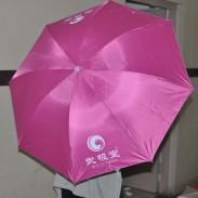 防紫外线晴雨伞需3000个积分兑换