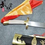 沈广隆陈氏太极刀 太极拳比赛制定用用品【未开刃】