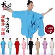 新麻纱太极服 半袖短袖太极服 夏季男女同款