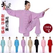 武极堂热销新款春夏季新麻纱长袖太极服练功服8色选弹性透气垂感【浅粉、正红、浅紫】