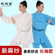 武极堂热销新款春夏季新麻纱长袖太极服练功服8色选弹性透气垂感