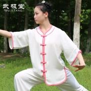 夏季七分袖太极服 福禄扣太极服装 高弹麻 白色粉色边 女款夏装