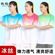 原创设计武极堂太极T恤衫太极汗衫太极拳武术T恤冰丝透气清爽夏季