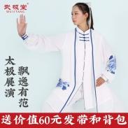 武极堂青花牡丹三件套太极服套装武术练功表演男女手工太极拳比赛春秋新款