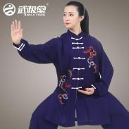 武极堂太极服女新款飘逸表演服装男中国风鹤引春夏透气弹力珍珠麻